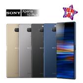 【福利品】 SONY Xperia 10 Plus 6G/64G I4293(外觀近全新)