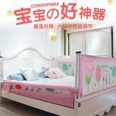 嬰兒童寶寶安全床圍欄降防摔護欄床邊擋板