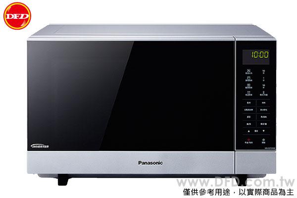 PANASONIC 國際牌 NN-GF574 燒烤變頻微波爐 27L 微波+燒烤 微波/燒烤出力 1000W 火力調節6段 公司貨