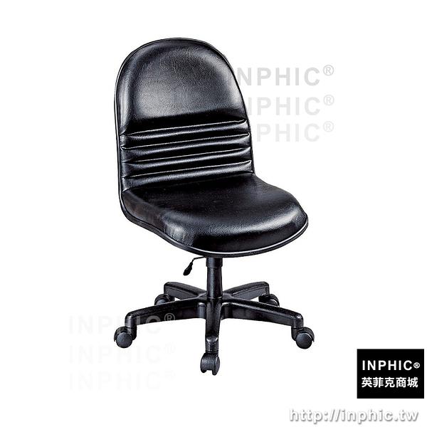 INPHIC-【WADE】辦公椅 總裁椅 電腦椅 書桌椅 人體工學 電競 賽車椅 主管椅_LVJN