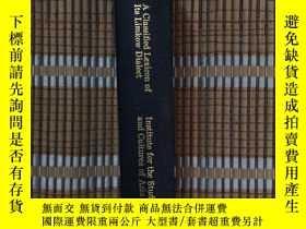 二手書博民逛書店臨高方言the罕見be language aclassic le