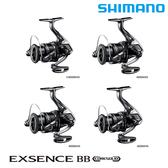 漁拓釣具 SHIMANO 20 EXSENCE BB 4000MHG [紡車捲線器]