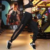 運動休閒網眼瑜伽褲大碼跑步高腰彈力寬鬆速干收腳健身九分長褲女