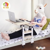 簡約折疊宿舍良品懶人書桌小桌子寢室學習YYJ 新春禮物