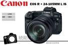 CANON EOS R KIT 含 RF24-105mm f/4L IS USM 首購贈轉接環 無反 總代理公司貨