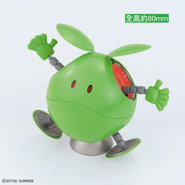 鋼彈模型 Figure-rise Mechanics 哈囉TOYeGO 玩具e哥