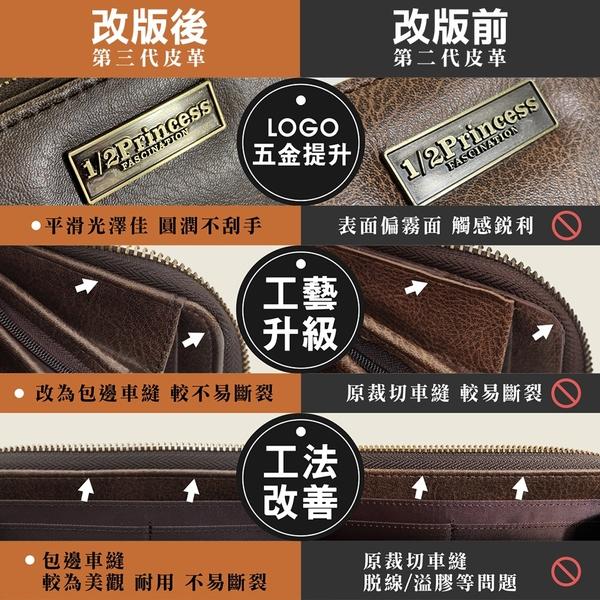 1/2Princess改版三代復古皮革全包式拉鍊長夾-3色[A0046-1]