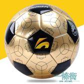 恒博耐磨耐踢兒童足球4號5號中學生小學生室內外訓練比賽用球【無趣工社】