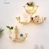 客廳裝飾架 創意北歐風墻上壁掛飾客廳臥室房間餐廳收納裝飾品置物架TW【快速出貨八折搶購】