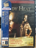挖寶二手片-T04-236-正版DVD-電影【體熱 單碟特別版】威廉赫特 凱瑟琳透娜(直購價)