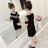 兒童洋裝—女童連身裙新款兒童裝洋氣夏裝中大童夏季時髦韓版露肩裙子潮 依夏嚴選