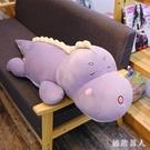 七夕情人節可愛少女心公仔恐龍毛絨玩具娃娃大號懶人睡覺抱枕生日禮物 LJ4970【極致男人】