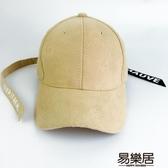 棒球帽韓版麂皮絨長帶字母掛標棒球帽