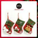 【摩達客】7.5吋紅綠雪花玩偶小聖誕襪吊飾三入組YS-SC160019