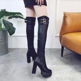 秋冬新款女靴子高跟過膝靴長靴瘦腿彈力靴粗跟防水台高筒靴馬丁靴 依凡卡時尚