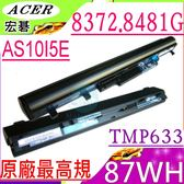GATEWAY 電池(原廠)-ACER 電池- NS30I01FR,NS30I01AE,EC34,NS30I02AE,ICONIA,6120,6886,TMP633-M,AS10I5E