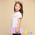 Azio 女童 上衣 立體花朵下擺網紗橫條紋短袖上衣(紫) Azio Kids 美國派 童裝