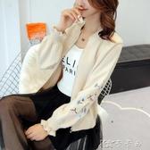 針織外套 女裝韓版毛衣外套短款寬鬆繡花針織開衫女上衣網紅 卡卡西