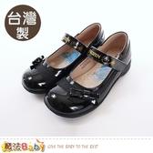 女童鞋 台灣製冰雪奇緣正版手工公主鞋 學生皮鞋 魔法Baby