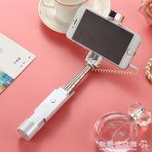 手機通用折疊自拍桿蘋果8迷你7p萬能vivo手机oppo小米6s華為x  歐韓流行館