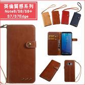三星 S8 S8 PLUS S7 S7 EDGE Note8 手機皮套 皮套 插卡 手機支架 英倫質感系列