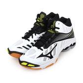 MIZUNO WAVE LIGHTNING Z4 MID 男排球鞋(免運 美津濃≡體院≡