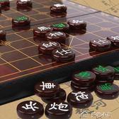 中國象棋實木高檔大號磁性玉石學生入門書初學者磁石棋盤兒童套裝 多色小屋igo