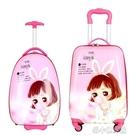 拉桿箱兒童行李箱懶人旅行箱包手提潮流小孩子寶貝女童 『洛小仙女鞋』