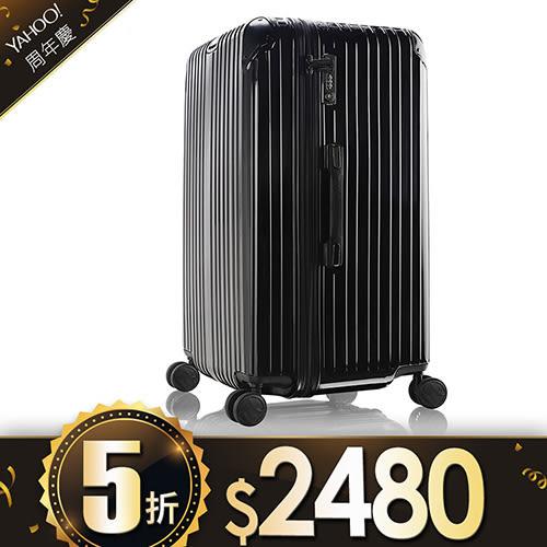 行李箱 旅行箱 29吋 PC 拉鍊 Sport運動版 法國奧莉薇閣 黑色 附贈防塵套