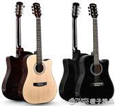 艾聲41寸吉他男女吉他初學者民謠38寸入門練習新手學生6弦樂器    橙子精品