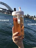 吸管杯 個性創意潮流兩用吸管杯一杯雙飲塑膠情侶杯  英賽爾3C數碼店