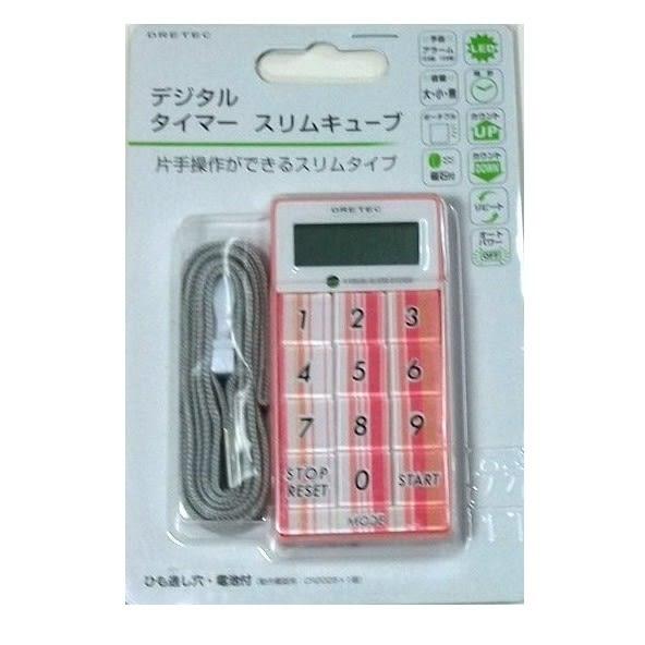 日本DRETEC 擁有個人特色的計時器  (附電磁、背帶)  粉白色