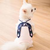 狗狗生理褲母狗專用衛生巾女安全月經期寵物內褲【匯美優品】