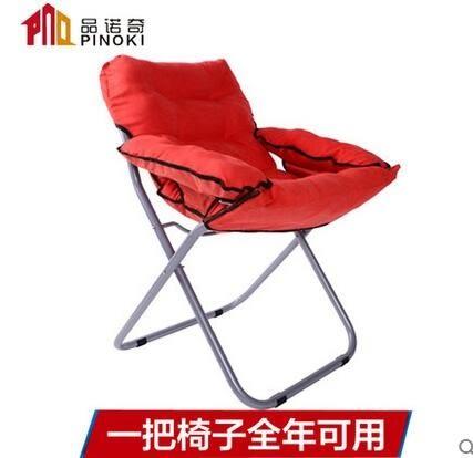 設計師美術精品館品品諾奇大號午休月亮椅太陽椅懶人椅雷達椅躺椅折疊椅圓椅沙發椅