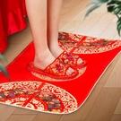 婚慶用品大全結婚地毯婚房