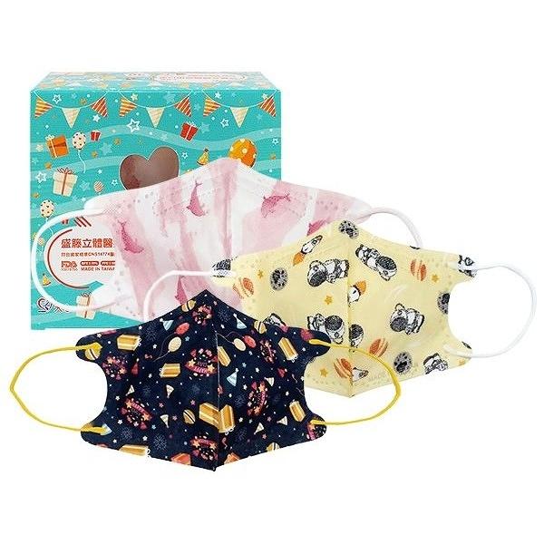 盛籐 兒童3D立體醫療用口罩(30入) 款式可選【小三美日】