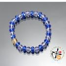 水晶藍琉璃手珠7mm  +平安小佛卡 【十方佛教文物】