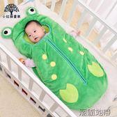 嬰兒加厚四季抱被睡袋