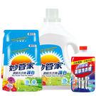 妙管家-濃縮洗衣精組合4000g+2000g*2+液態洗衣槽清潔劑600g