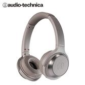 【audio-technica 鐵三角】ATH-WS330BT 藍牙耳罩式耳機(卡其色)