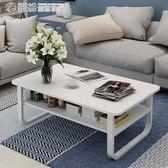 迷你小茶几簡約小戶型家用現代邊幾白色方形茶几桌經濟型客廳方幾YXS 「繽紛創意家居」