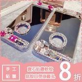 三星 J7 prime J5 prime J7 2016 J5 2016 手機殼 軟殼 水鑽殼 自拍 保護殼 訂製 奢華鏡面系列