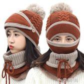 保暖毛線帽防風圍脖百搭多功能加厚騎車護耳針織帽 小艾時尚