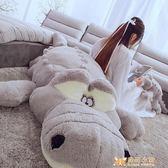 玩偶 最大款式毛絨玩具毛絨玩具大鱷魚娃娃公仔可愛 陪你睡覺抱枕長條枕女孩懶人床上 DF