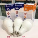 【燈王的店】保固兩年 舞光 LED燈泡 E27/E40燈頭 50W 無藍光危害 全電壓 LED-E4050 LED-E2750