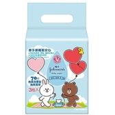 嬌生 嬰兒純水柔濕巾加厚型70片*3包(LINE限量款)【愛買】