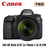 6期0利率 3C LiFe CANON EOS 6D Mark II EF 24-70mm F4L IS USM 單眼相機 平行輸入 店家保固一年
