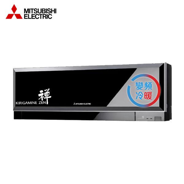 MITSUBISHI三菱 6-8坪 1級 變頻冷暖一對一分離式冷氣- 黑 MSZ-EF42NA/MUZ-EF42NA 禪