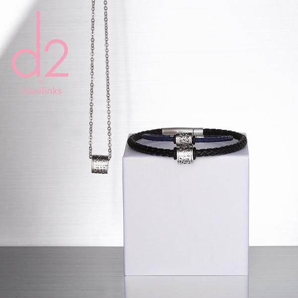 【Lovelinks】DL005、DL007 /《HOLLOW FASHION 鏤空層次》串珠手環-三件特惠組