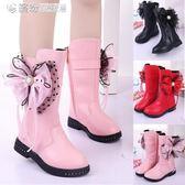 女童靴子冬真皮公主靴兒童防滑加絨時裝靴高筒長靴 「繽紛創意家居」
